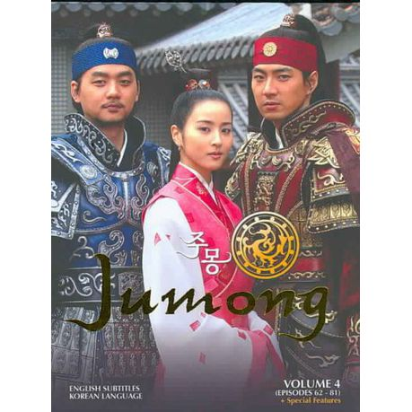 Jumong Volume 4 - (Region 1 Import DVD)