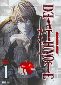 Death Note Vol 1 - (Region 1 Import DVD)