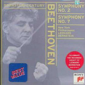 Symphony No.2 In D Major - Various Artists (CD)