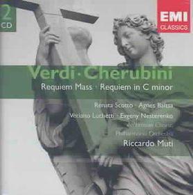 Muti Riccardo - Requiem Mass (CD)