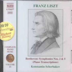 Piano Music Vol 15 Beethoven 2 - Various Artists (CD)