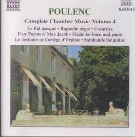 Complete Chamber Music - Vol.4 - Various Artists (CD)