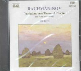 Idil Biret - Variations On A Theme Of Chopin - Works For Piano (CD)
