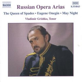Various - Russian Arias;Vladimir Grishko (CD)