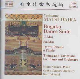 Osaka Century Orchestra - Orchestral Works (CD)