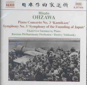 Russian Philharmonic Orchestra - Ohzawa: Pf Cto No 3/sym No 3 (CD)