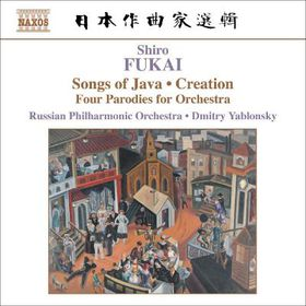 Russian Philharmonic Orchestra - Chantes De Java / Creation / Quatre Mouvement Parodiques (CD)