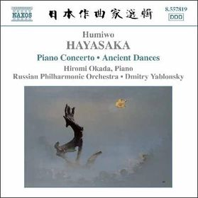 Hayasaka Humiwo - Piano Concerto / Ancient Dances (CD)