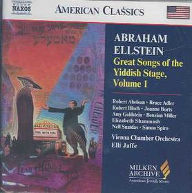 Great Songs Of The Yiddish Stage - Vol.1 - Various Artists (CD)