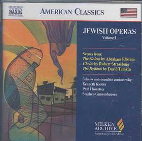 Chamber Opera Ensemble - Jewish Operas - Vol.1 (CD)