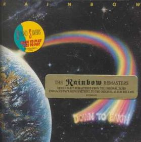 Rainbow - Down To Earth (CD)