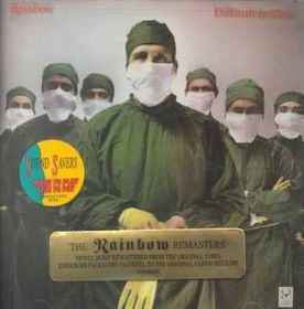 Rainbow - Difficult To Cure (CD)