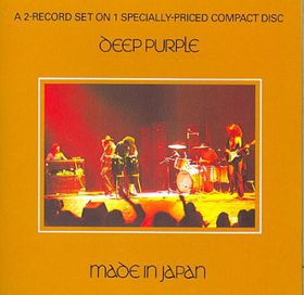 Made in Japan - (Import CD)