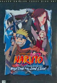 Naruto Movie Deluxe Edition - (Region 1 Import DVD)