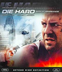 Die Hard 3:Die Hard with a Vengeance - (Region A Import Blu-ray Disc)
