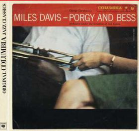 Davis Miles - Porgy & Bess (CD)