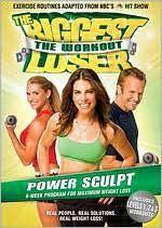 Biggest Loser Power Sculpt - (Region 1 Import DVD)