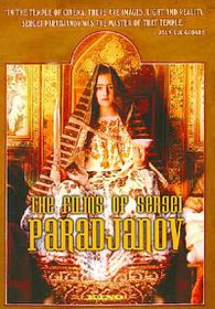 Films of Sergei Paradjanov - (Region 1 Import DVD)