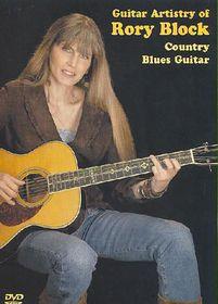 Guitar Artistry of Rory Block - (Region 1 Import DVD)