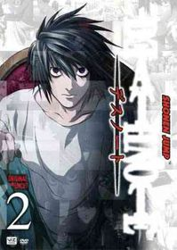 Death Note Vol. 2 with Limited Collector's Figurine - (Region 1 Import DVD)