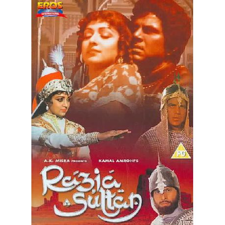 Image result for razia sultan movie