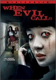 When Evil Calls - (Region 1 Import DVD)