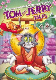 Tom and Jerry:Tales Vol 4 - (Region 1 Import DVD)