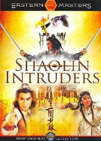 Shaolin Intruders:Shaw Bros Se - (Region 1 Import DVD)