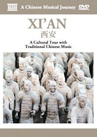 Xi'an:Cultural Tour with Traditional - (Region 1 Import DVD)