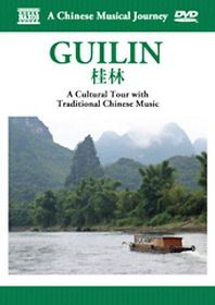 Guilin: A Cultural Tour with Traditional Chinese Music - (Region 1 Import DVD)