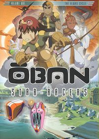 Oban Star Racers Vol 1 the Always Cyc - (Region 1 Import DVD)
