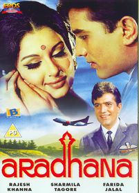 Aradhana - (Region 1 Import DVD)