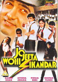 Jo Jeeta Wohi Sikandar - (Region 1 Import DVD)