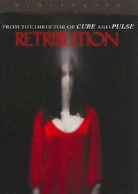 Retribution - (Region 1 Import DVD)