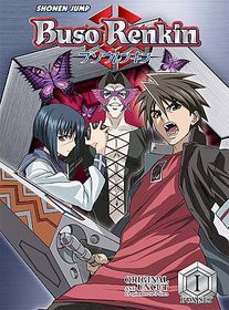 Buso Renkin Box Set 1 - (Region 1 Import DVD)