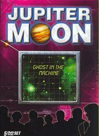 Jupiter Moon:Ghost in the Machine - (Region 1 Import DVD)