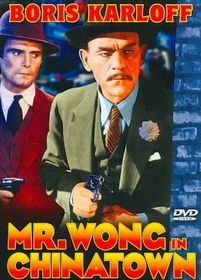Mr Wong Detective Complete Collection - (Region 1 Import DVD)