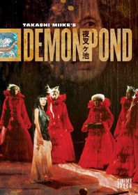 Demon Pond - (Region 1 Import DVD)