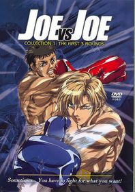 Joe Vs Joe (Round 1-3) - (Region 1 Import DVD)