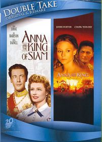 Anna and the King/Anna and the King O - (Region 1 Import DVD)