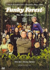 Funky Forest:First Contact - (Region 1 Import DVD)