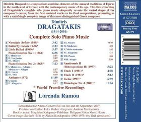 Dragatakis - Piano Works (Complete) (CD)