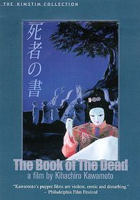 Book of the Dead - (Region 1 Import DVD)