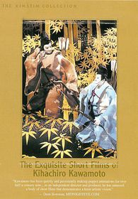 Exquisite Short Films of Kihachiro Ka - (Region 1 Import DVD)