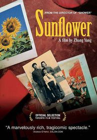 Sunflower - (Region 1 Import DVD)