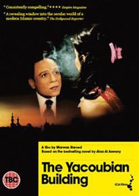 Yacoubian Building - (Import DVD)
