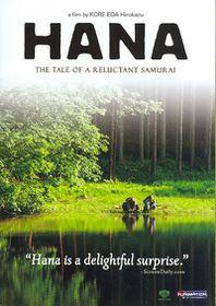 Hana:Live Action Movie - (Region 1 Import DVD)