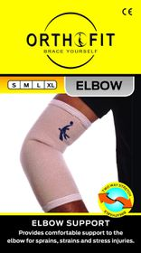 Orthofit Elbow Support - Large