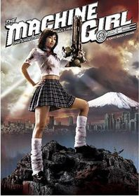 Machine Girl - (Region 1 Import DVD)