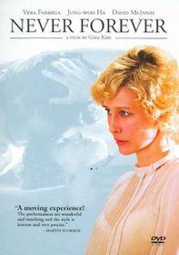 Never Forever - (Region 1 Import DVD)